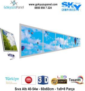 60x60 Gökyüzü Panel 1x8