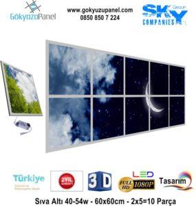 60x60 Gökyüzü Panel 2x5