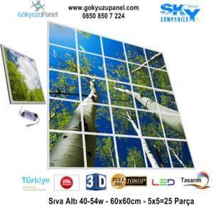 60x60 Gökyüzü Panel 5x5
