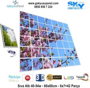 60x60 Gökyüzü Panel 6x7