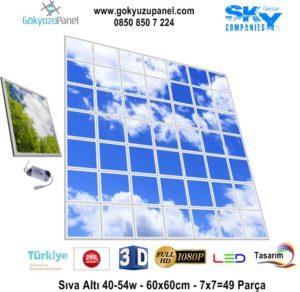 60x60 Gökyüzü Panel 7x7
