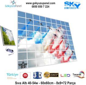 60x60 Gökyüzü Panel 8x9